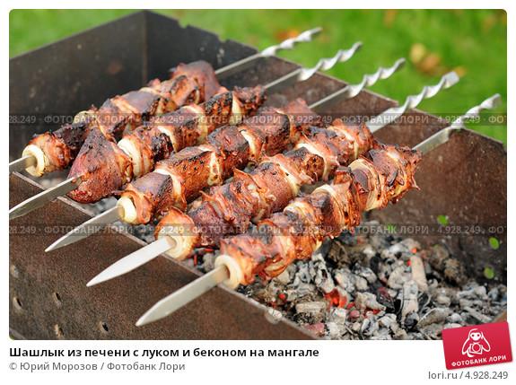 Читать онлайн казан, мангал, гриль, барбекю. лучшие блюда на открытом огне страница 13