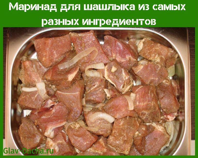 Самые вкусные маринады для шашлыка из свинины, чтобы мясо было мягким и сочным