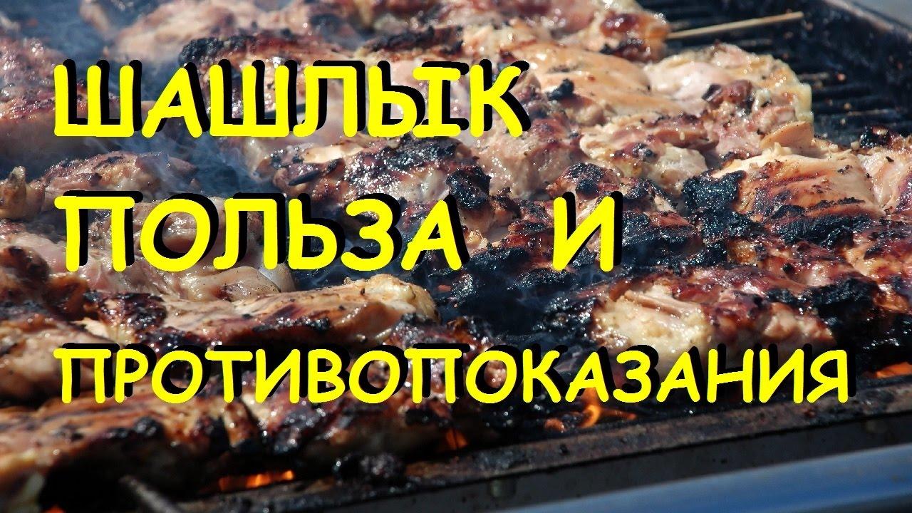 Шашлык. рецепты, приготовление, советы, маринады. рецепты из курицы, рыбы, говядины, свинины, баранины и т.д. » страница 2