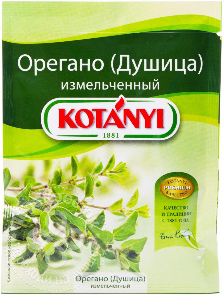 Популярная во всем мире специя – орегано. характеристика приправы и её применение, а также фото растения