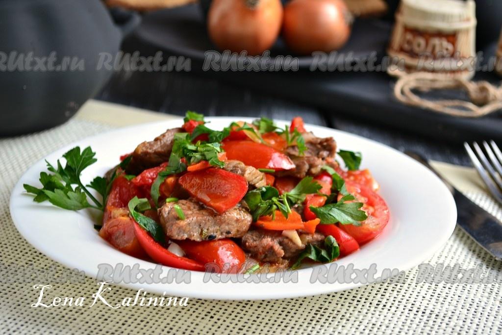 Свинина с овощами - 788 домашних вкусных рецептов приготовления