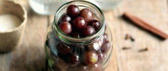 Маринованный виноград: лучшие рецепты