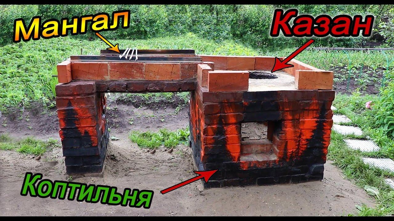 Самостоятельное изготовление металлической и кирпичной вытяжки для мангала