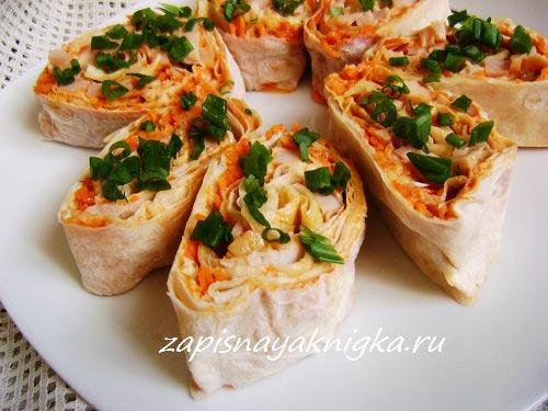 Рулеты из лаваша с корейской морковью
