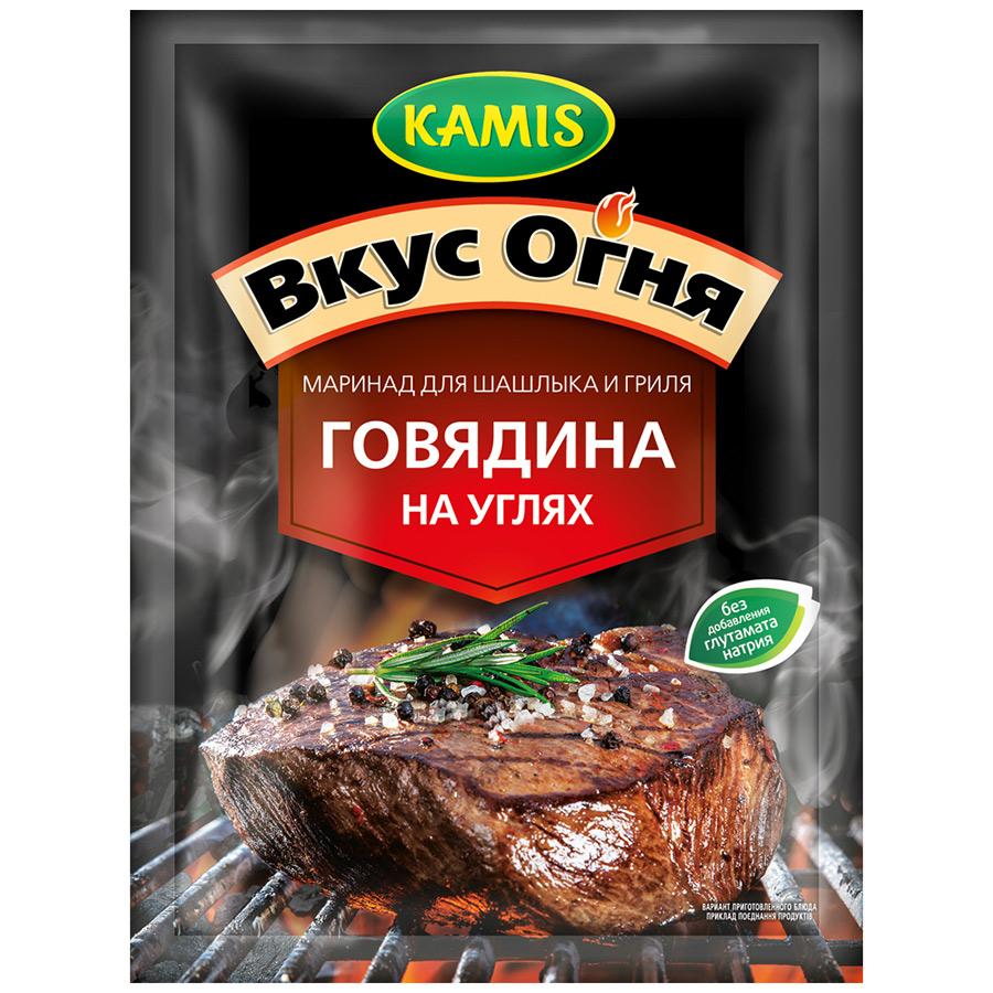 Выбираем специи и приправы для шашлыка из любого мяса