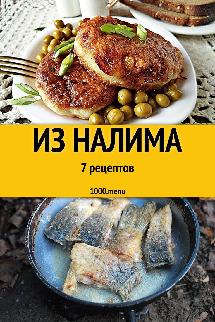 Как приготовить шашлык из говяжьей печени
