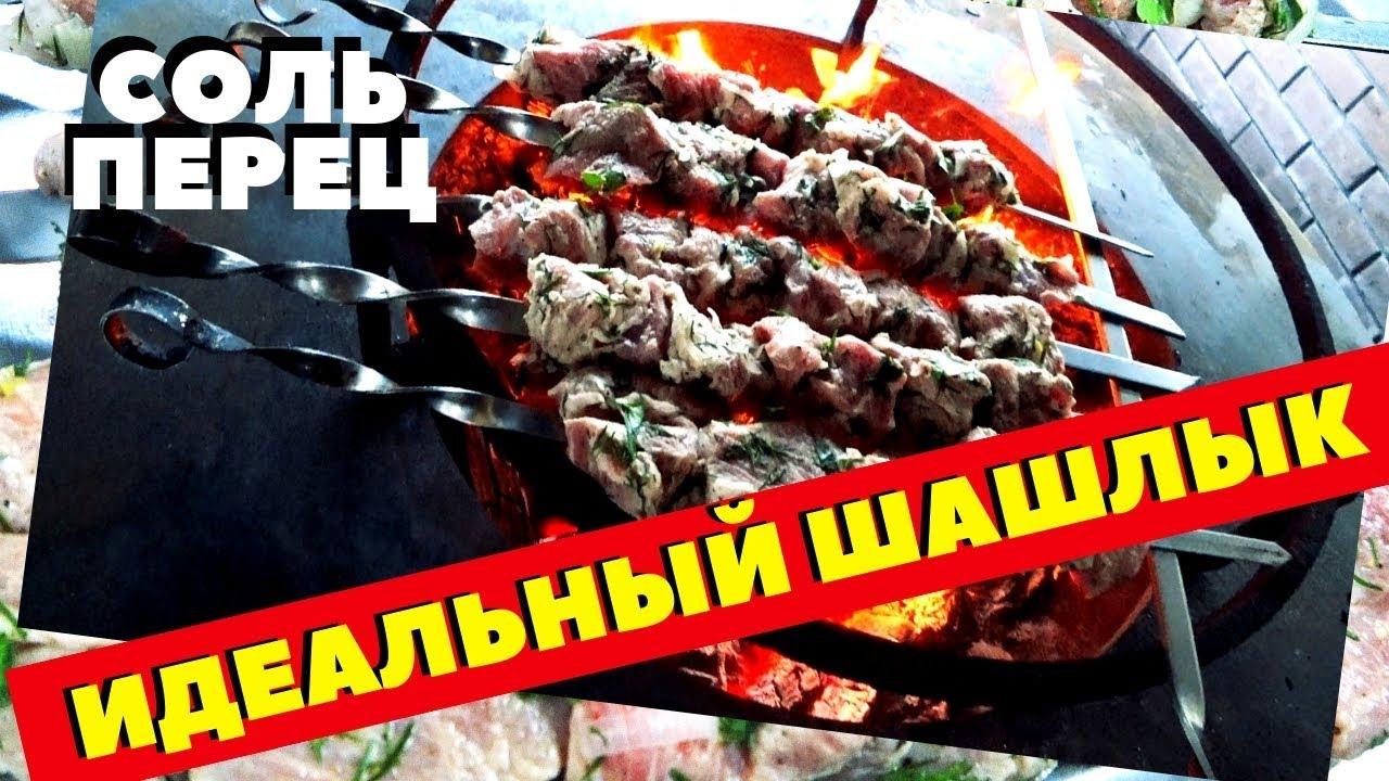 Рецепт – шашлык по-абхазски из свинины на минеральной воде