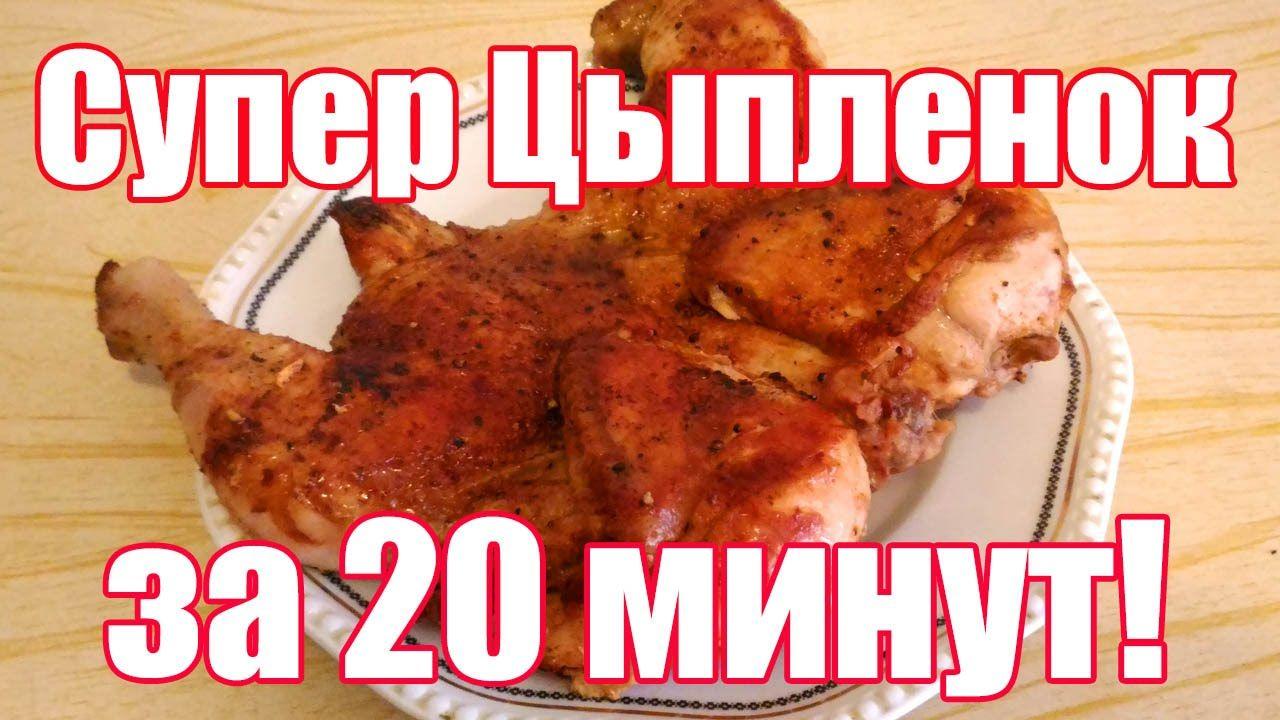 Жареная курица на сковороде. топ 10 рецептов
