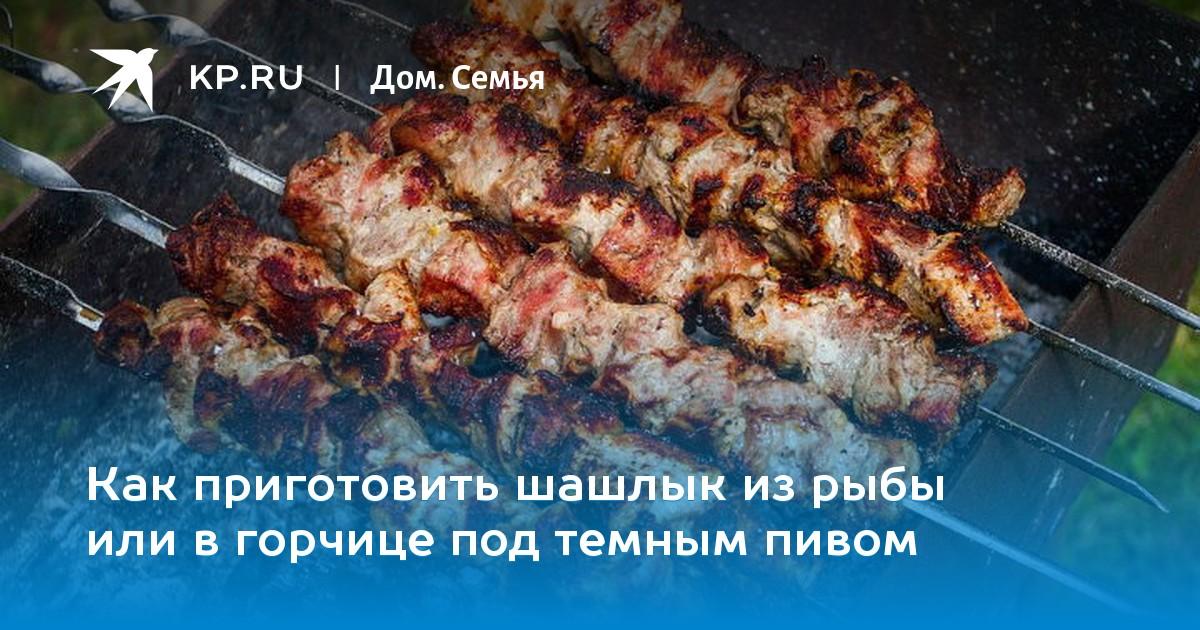Сколько соли на кг шашлыка из свинины, на 1 кг шашлыка