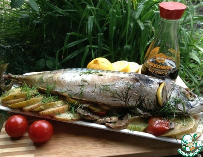 Скумбрия на мангале с овощами