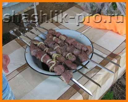 Шашлык из говядины с киви