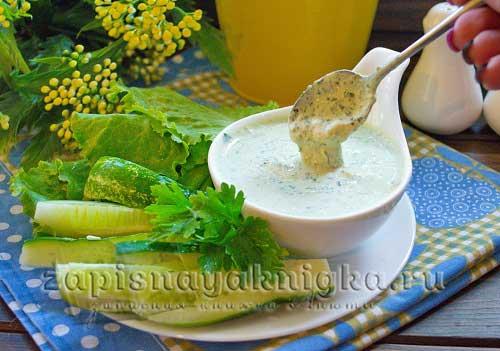Белый соус к шашлыку: рецепт с фото, необходимые ингредиенты