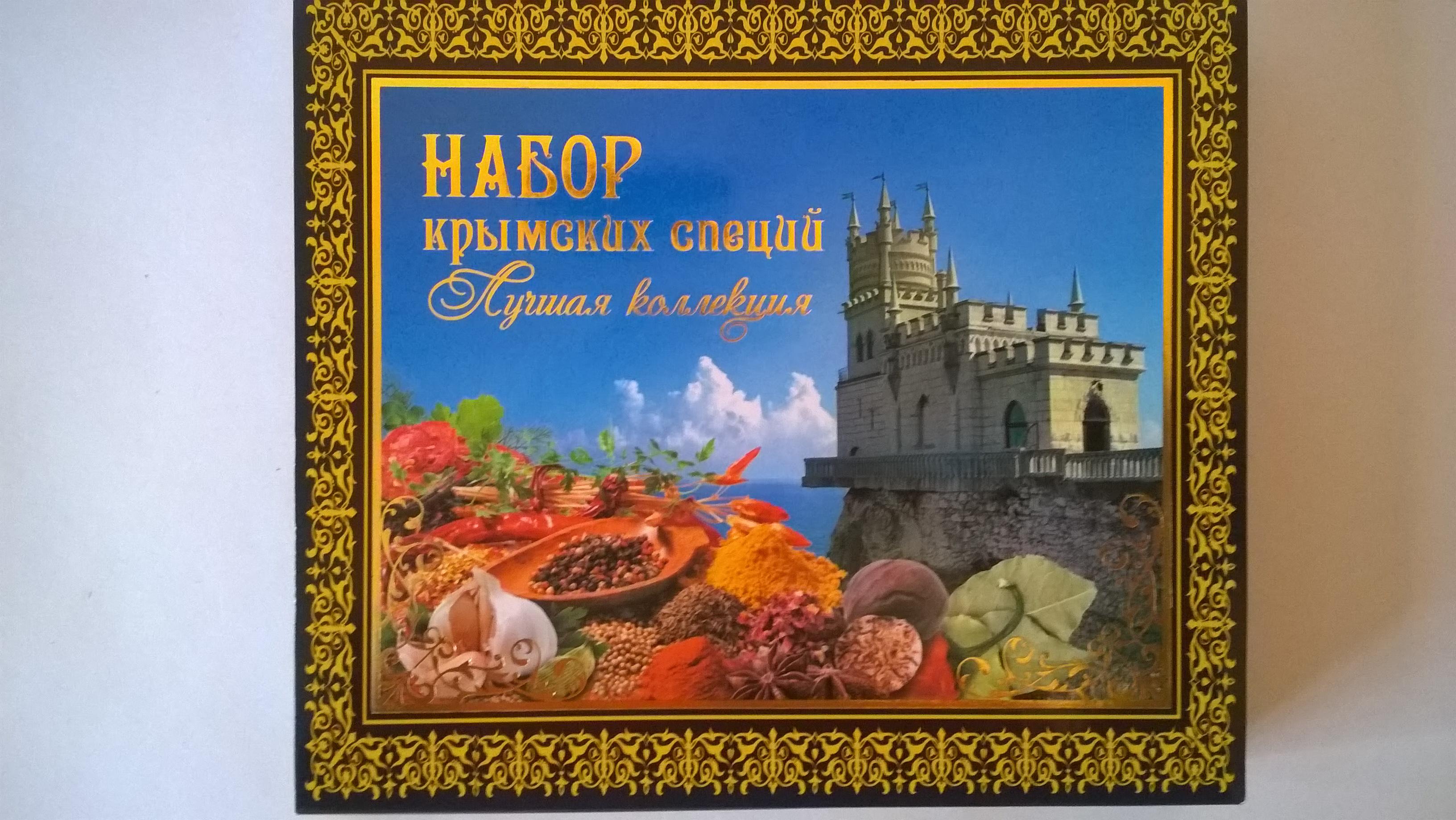 Приправа для шашлыка: состав, лучшие специи для шашлыка из свинины, баранины, курицы