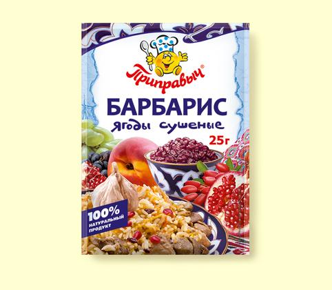 Бараний шашлык. рецепты