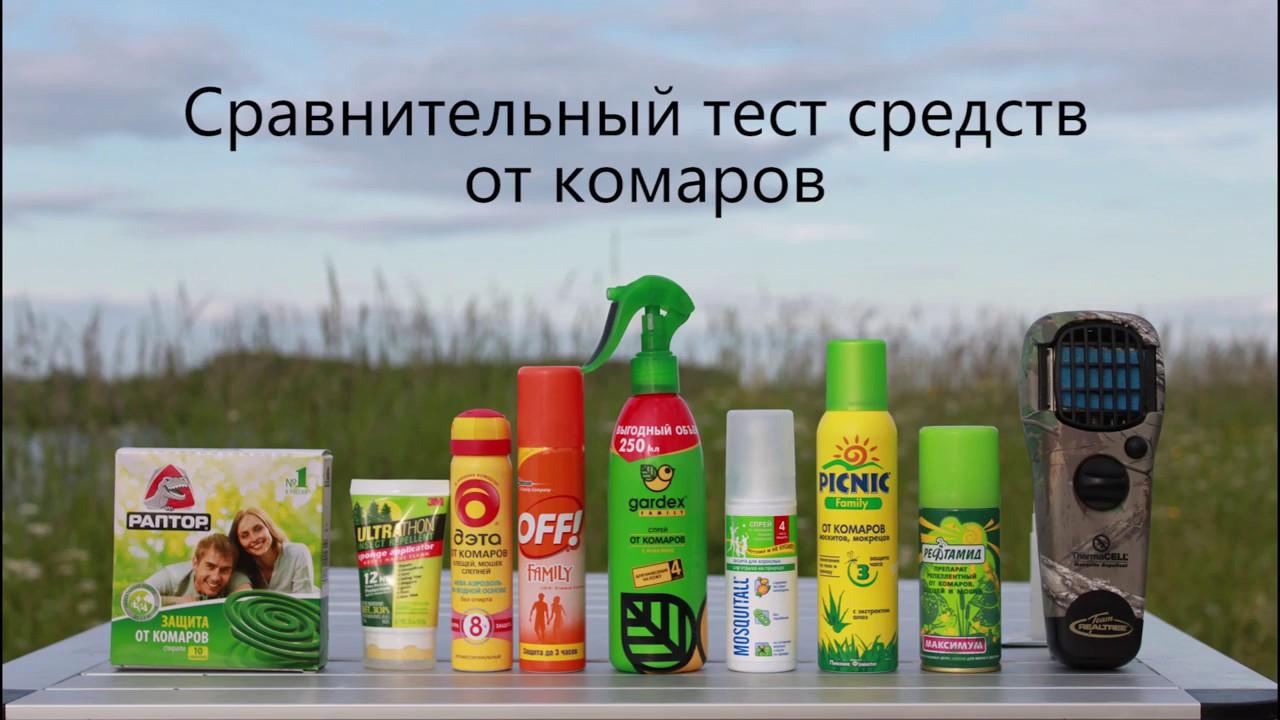 Как избавиться от комаров народными средствами на природе или в квартире -