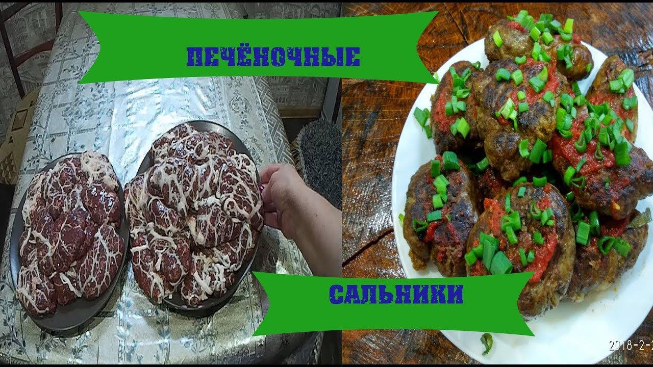 Как приготовить мясные и рыбные котлеты на гриле