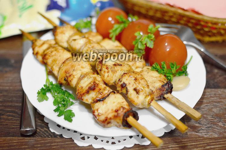 Шашлык из индейки на мангале или в духовке. 7 рецептов вкусного маринада