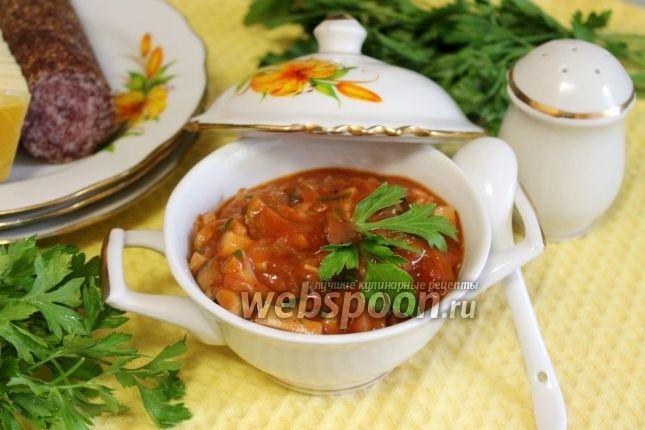 Пряные, ароматные и острые соуса к дичи приготовленной на костре, ингредиенты и рецепты приготовления соусов.