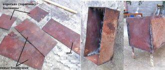 Как сделать мангал из металла своими руками?