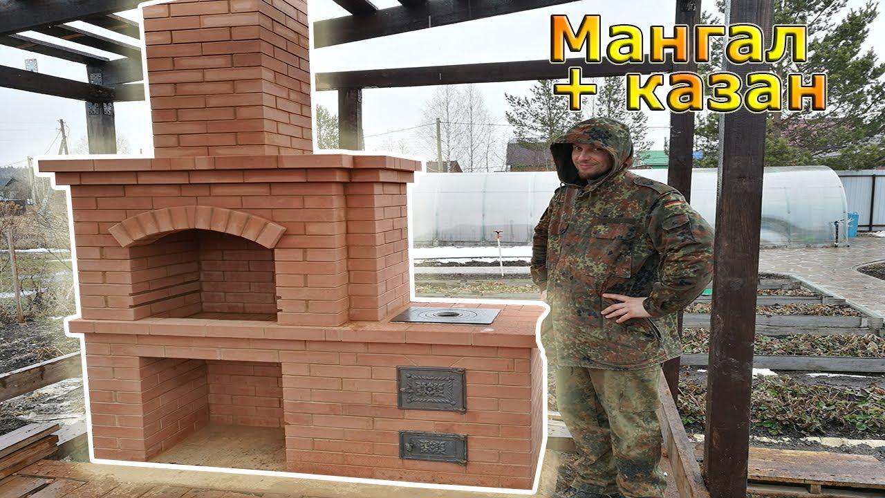 Барбекю из кирпича своими руками — секреты мастера как сделать уличный комплекс мангал и печь-барбекю из кирпича самостоятельно! (фото и видео)