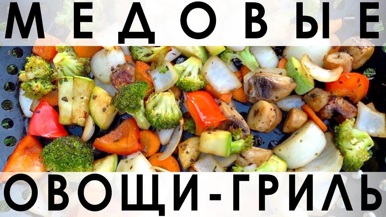 Шашлык из овощей. лучшие рецепты