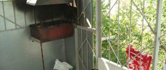 Как пожарить шашлык на балконе не навредив соседям или властям ?