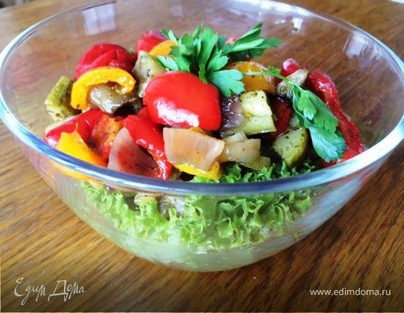 Армянский салат из печеных овощей: рецепт с фото