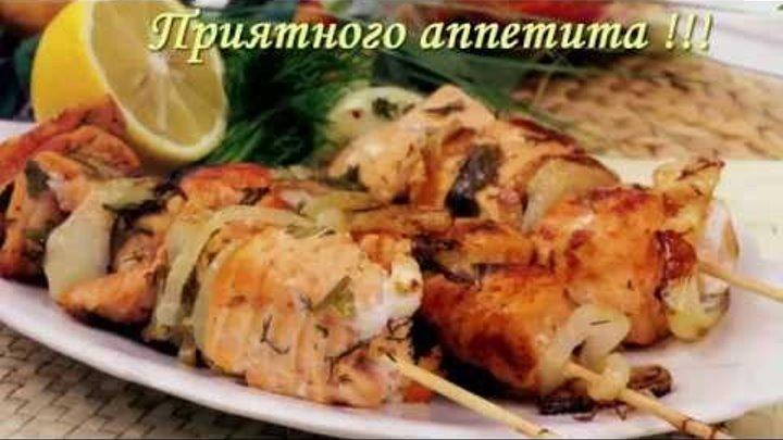 Рецепт шашлыков из красной рыбы - советы по маринаду