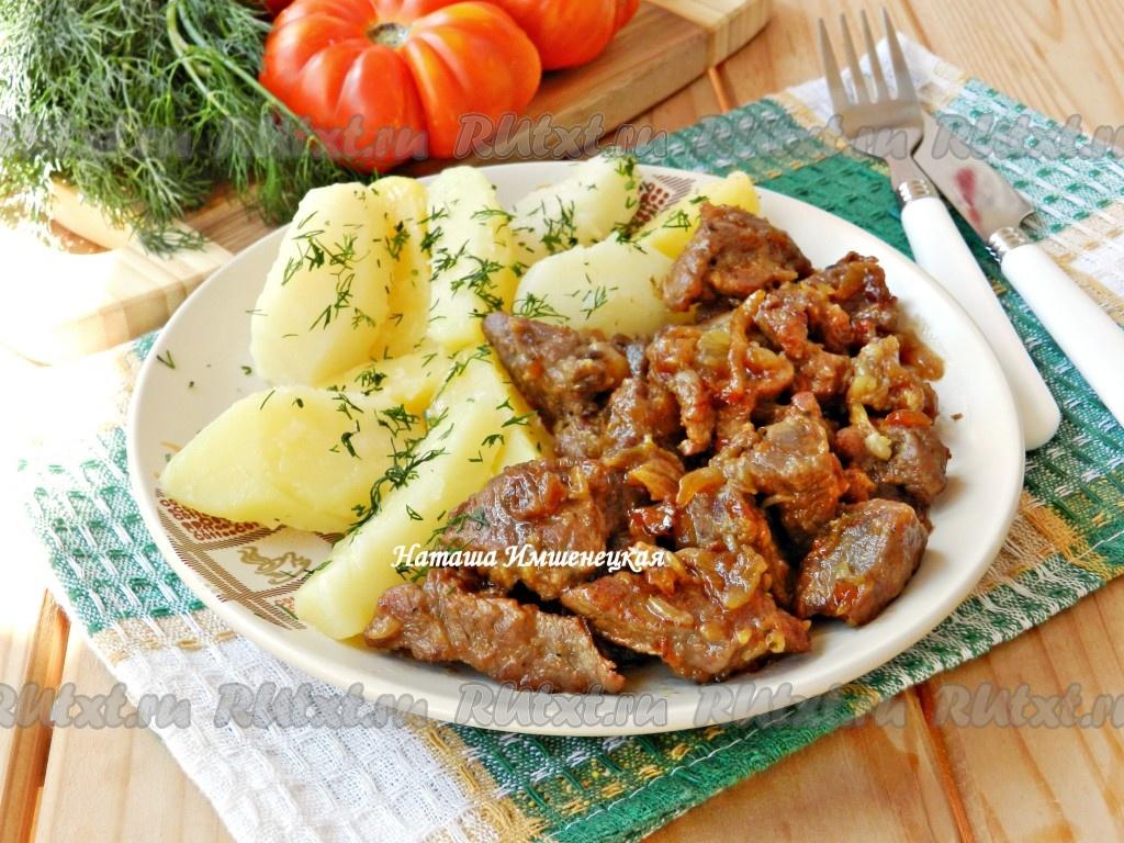 Мясо, тушеное со сметаной