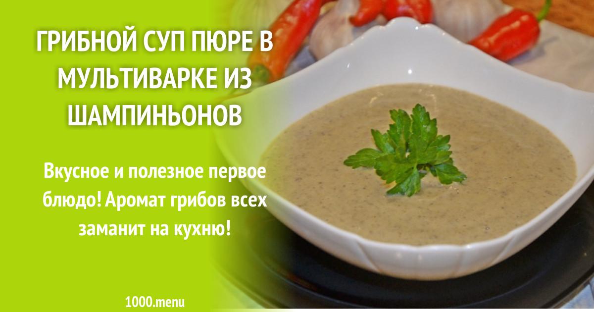 Рецепты для крышки-аэрогриля редмонд (redmond rag-241)