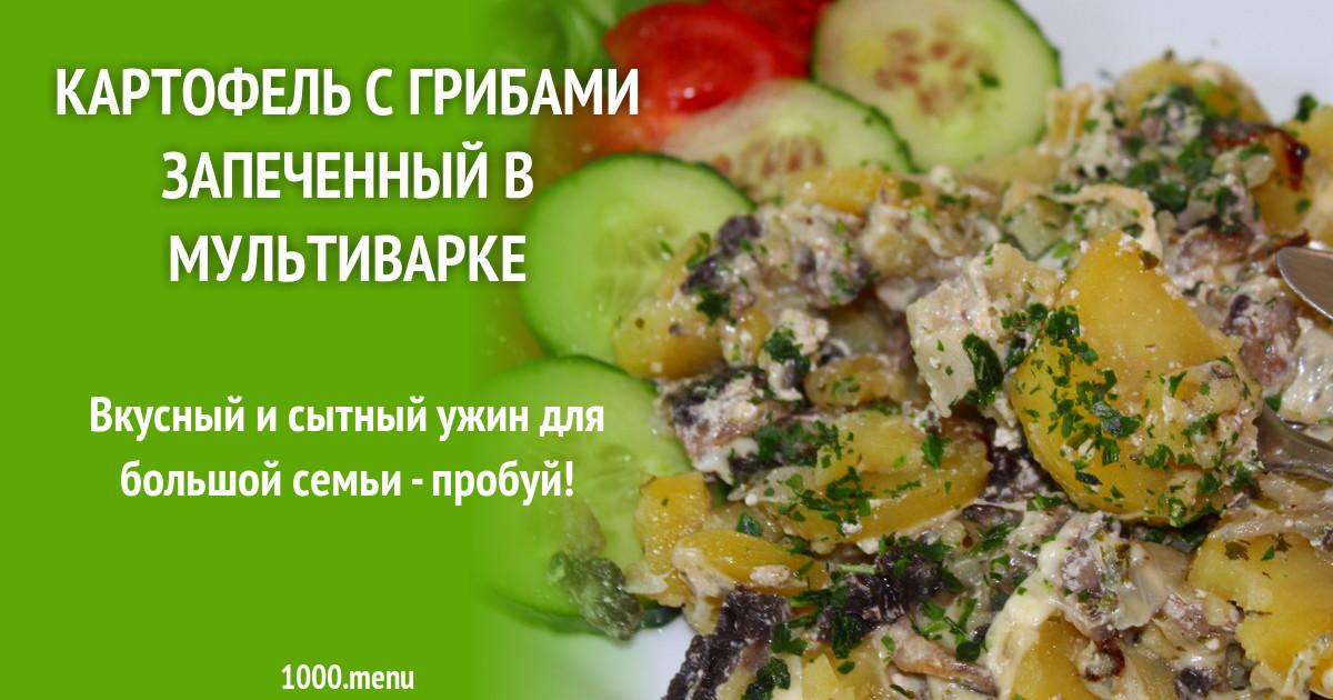 Люблю готовить рецепты для крышки-аэрогриля редмонд (redmond rag-241) | люблю готовить