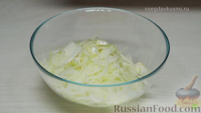 Маринованный лук