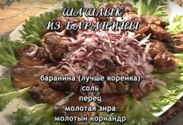 Маринад для шашлыка с киви: 4 рецепта. особенности приготовления вкусного шашлыка (+отзывы)