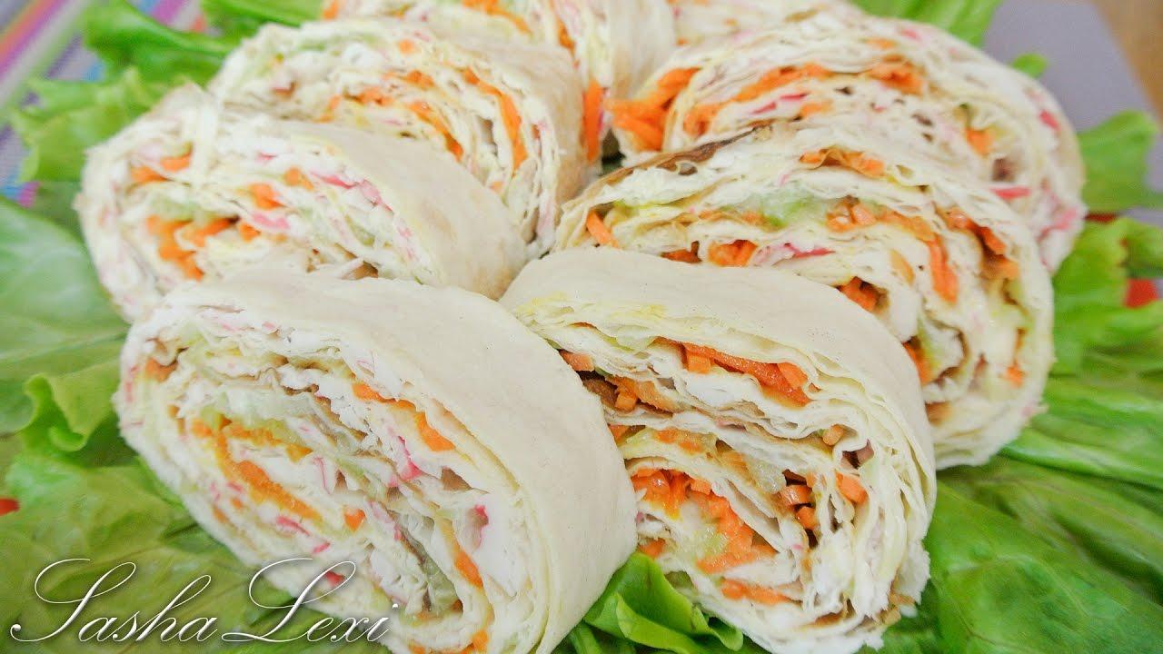 Пошаговый рецепт рулета из лаваша с корейской морковкой