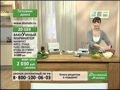 Маринатор: фотография в альбоме мои помощники на кухне - страна мам