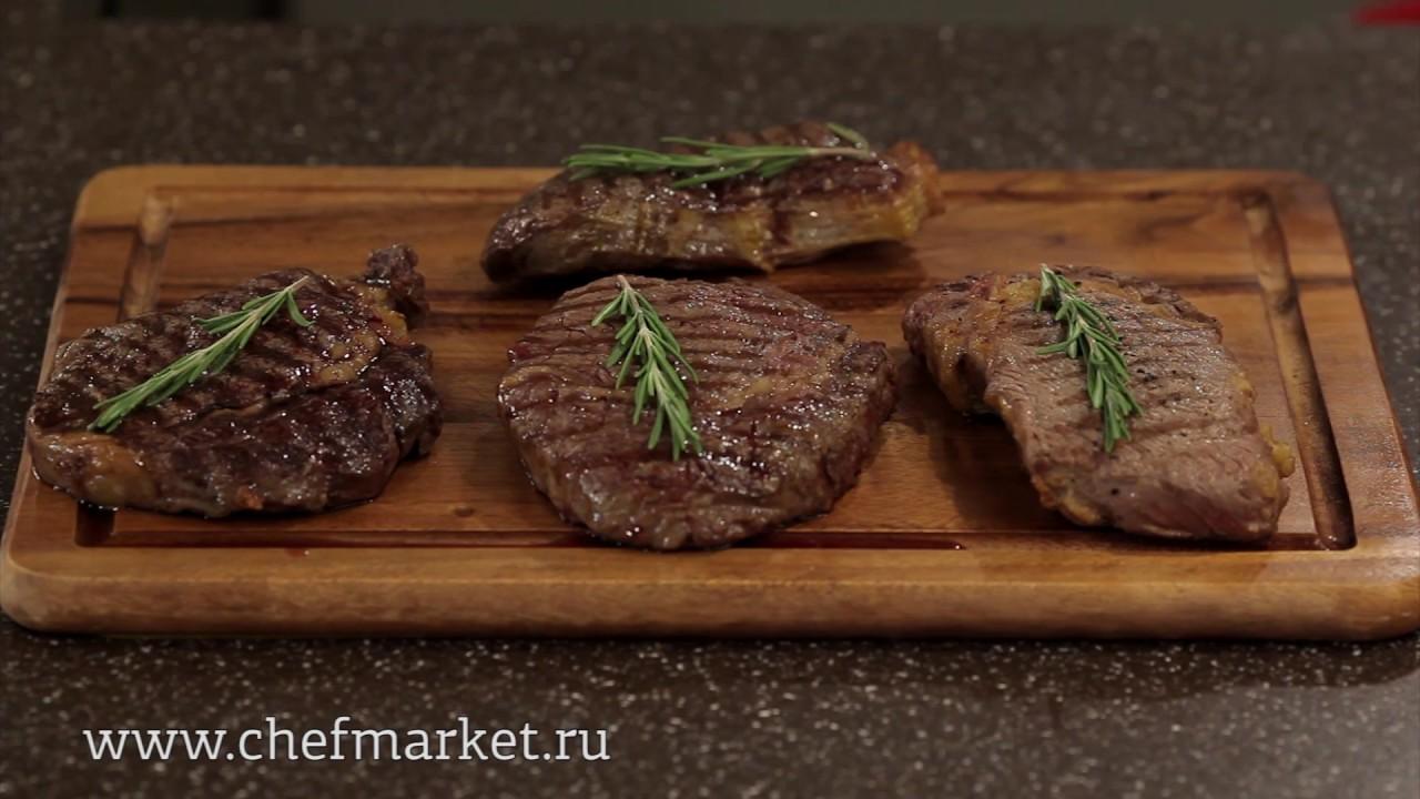 Степени прожарки стейка  из говядины, мясо medium rare, фото