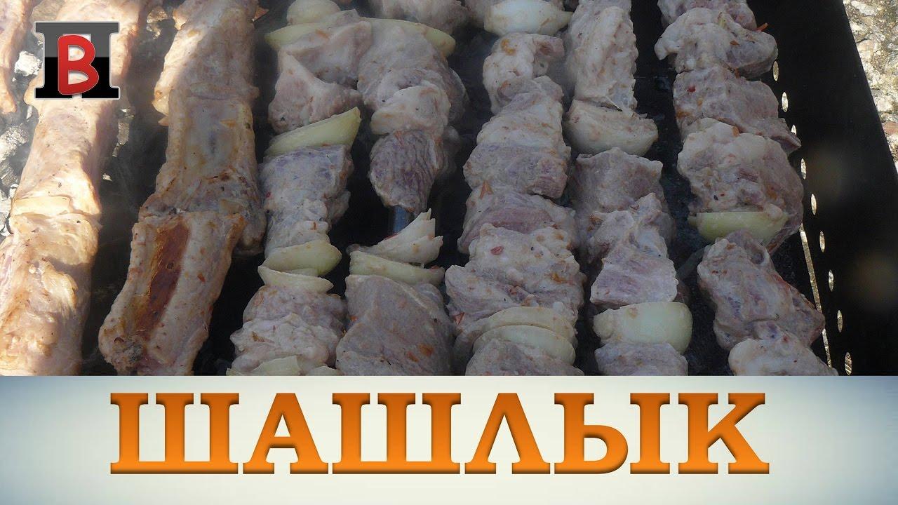Шашлык из свинины в сметане - пошаговый рецепт с фото на webspoon.ru